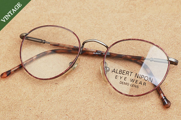 vtg-193Albert nipon reopard rim